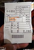 H22.宮城仙台 中嘉屋食堂 麺飯甜 仙台駅構内店*:P1000887.jpg