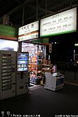 H23春.近鉄特急 名駅-大和八木-京都 間:IMG_6379.jpg