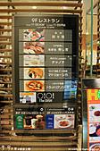 H22.東京JR上野駅周辺:IMG_3458.jpg