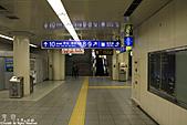H23春.京都市営地下鉄:IMG_6541.jpg