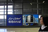 H23春.名古屋鉄道「愛知中部国際空港Centrair」:IMG_6272.jpg