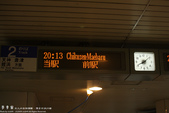 H21Sep.博多中洲川端  屋台風情:IMG_9079.jpg