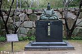 H22.山口 萩城跡,指月公園:IMG_5055.jpg