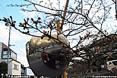 H22.島根松江 早咲きの桜が開花する早春の玉造溫泉を訪ね:IMG_7321.jpg