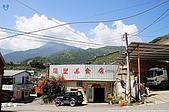 台中和平, 環山部落:IMG_9684.jpg