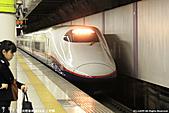 H22.JR東日本E2系「長野新幹線あさま」:IMG_5062.jpg