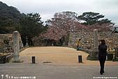 H22.山口 萩城跡,指月公園:IMG_5085.jpg