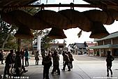 H22.島根「縁結びの神様」出雲大社神楽殿:IMG_6971.jpg