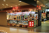 H22.青森 東北新幹線仙台駅,八戶駅 のりば:IMG_0004.jpg