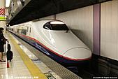 H22.JR東日本E2系「長野新幹線あさま」:IMG_5067.jpg