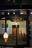 H22.山形「蔵王ロープウェイ」山頂線の地蔵山頂駅:IMG_9247.jpg