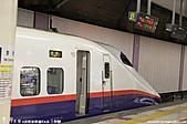 H22.JR東日本E2系「長野新幹線あさま」:IMG_5073.jpg