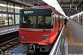 H23春.名古屋鉄道「愛知中部国際空港Centrair」:IMG_6281.jpg