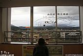 H22.宮城 東北新幹線白石蔵王駅 のりば*:IMG_7256.jpg