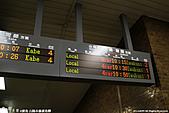 H22.広島 JR西日本在来線 広島駅:IMG_2076.jpg