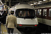 H23春.近鉄特急 名駅-大和八木-京都 間:IMG_6397.jpg