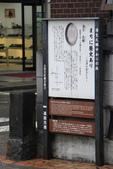 H24Sep.会津街步.野口英世青春通り(大町通り):IMG_4191.jpg