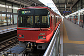 H23春.名古屋鉄道「愛知中部国際空港Centrair」:IMG_6283.jpg
