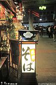 H22.東京JR上野駅周辺:IMG_3387.jpg