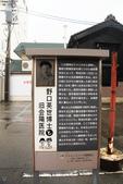 H24Sep.会津街步.野口英世青春通り(大町通り):IMG_4218.jpg