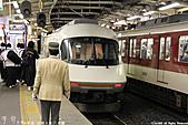 H23春.近鉄特急 名駅-大和八木-京都 間:IMG_6399.jpg