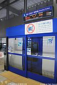 H23春.名古屋鉄道「愛知中部国際空港Centrair」:IMG_6290.jpg