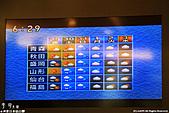 H22.青森 東北新幹線仙台駅,八戶駅 のりば:IMG_0037.jpg