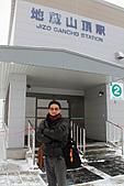 H22.山形「蔵王ロープウェイ」山頂線の地蔵山頂駅:IMG_9253.jpg