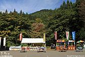 H22.秋田 抱返り渓谷紅葉祭 入口前屋台*:IMG_2466.jpg