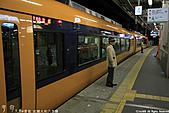 H23春.近鉄特急 名駅-大和八木-京都 間:IMG_6406.jpg