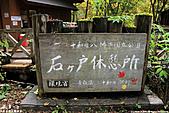H22.青森 奥入瀬渓流の道**:IMG_0243.jpg