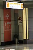 H22.東京「成田空港第2ビル駅」:IMG_3194.jpg