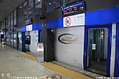 H23春.名古屋鉄道「愛知中部国際空港Centrair」:IMG_6296.jpg