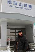 H22.山形「蔵王ロープウェイ」山頂線の地蔵山頂駅:IMG_9256.jpg
