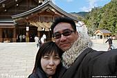 H22.島根「神々の国」出雲大社:IMG_6901.jpg