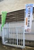H24Sep.会津街步.市役所通り:IMG_3919.jpg