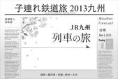 誌:1-01-01.JPG