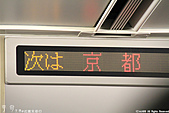 H23春.近鉄特急 名駅-大和八木-京都 間:IMG_6417.jpg