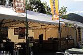 H22.秋田 抱返り渓谷紅葉祭 入口前屋台*:IMG_2915.jpg