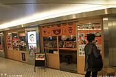 H22.東京JR東京駅「新橋雞繁どんぶり子」:IMG_3524.jpg