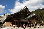 H22.島根「神々の国」出雲大社:IMG_6906.jpg