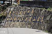 台中和平, 環山部落:IMG_9583.jpg