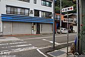 H22.新潟魚沼市「小出町」隨走:IMG_3885.jpg