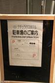 H24Sep.富良野FURANO NATULUX HOTEL:IMG_7637.jpg