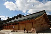 H22.島根「神々の国」出雲大社:IMG_6910.jpg