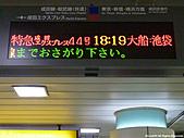 H22.東京「成田空港第2ビル駅」:P1000691.jpg