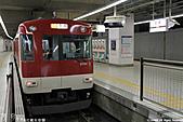 H23春.近鉄特急 名駅-大和八木-京都 間:IMG_6427.jpg