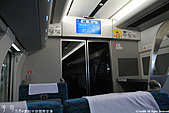 H23春.名古屋鉄道「愛知中部国際空港Centrair」:IMG_6314.jpg