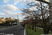 H22.島根松江  玉造溫泉街散策:IMG_7302.jpg
