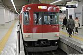 H23春.近鉄特急 名駅-大和八木-京都 間:IMG_6431.jpg